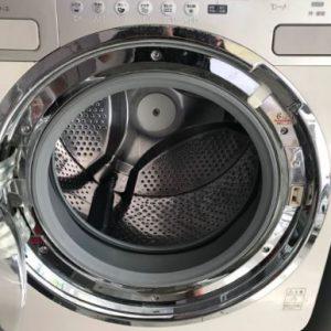 Máy giặt Toshiba TW-E418V(C) nội địa Nhật giặt 9kg sấy khô 6kg