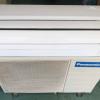 Máy lạnh cũ Panasonic 1,5Hp mới 90%