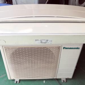 Máy lạnh cũ Panasonic 1,5hp CS-KC12PKH-8 mới 90%