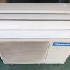 Máy lạnh cũ Panasonic 1,5Hp mới 90% giá rẻ tại Sài Gòn