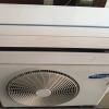 Máy lạnh cũ Samsung 1Hp mới 85% giá rẻ tại Sài Gòn