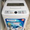 Máy giặt Samsung 6.5kg mới 90%