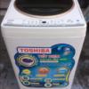 Máy giặt cũ Toshiba AW- ME920LV (8.2kg) mới 90% giá rẻ tại Sài Gòn