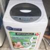 Chúng tôi chuyên mua bán máy giặt cũ ✅ Máy giặt mới ✅ Máy giặt nội địa nhật ✅ Máy giặt tiết kiệm điện ✅ Lắp đặt nhanh chóng ✅ Bảo hành dài hạn ✅