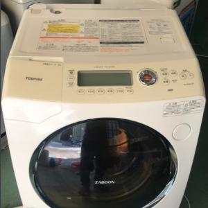 Máy giặt nội địa nhật Toshiba TW-Z9500L(W) giặt 9kg sấy 6kg mới 95% giá rẻ tại sài gòn