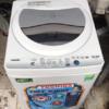 Máy giặt cũ Toshiba (7kg) Aw-A800SV mới 90% giá rẻ tại Sài Gòn