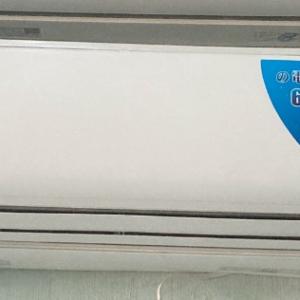 Máy lạnh cũ Daikin inverter 2HP tiết kiệm điện mới 95%