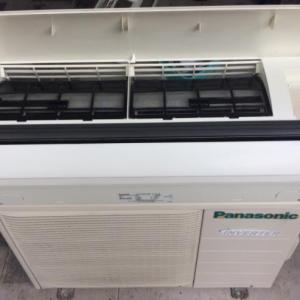Máy lạnh Panasonic CS-TS12 PKH-8 ( 1.5HP) Inverter mới 90% giá rẻ tại Sài Gòn