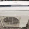 Máy lạnh cũ YUIKI 1hp giá rẻ tại Sài Gòn