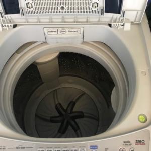 Máy giặt Toshiba AW-9770SV 9kg mới 90%