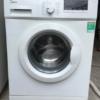 Máy giặt Media (9kg) cửa ngang mới 90%