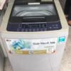 Máy giặt LG (8kg) mới 80% giá rẻ tại Sài Gòn
